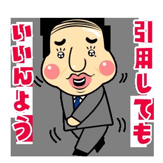 http://donhenley.c.blog.so-net.ne.jp/_images/blog/_459/donhenley/m_0215B15D.png