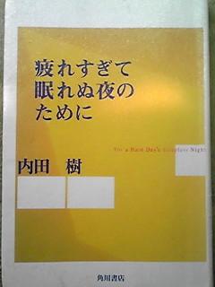 110508_1113~01.JPG