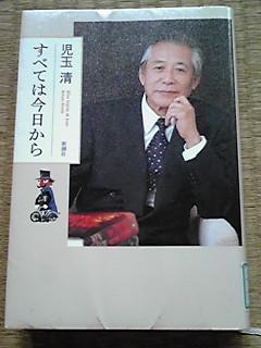 120701_1332~01.JPG