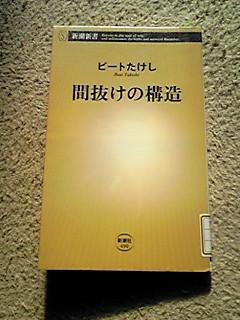 130112_1125~01.JPG