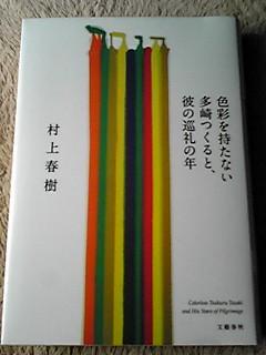130501_1044~01.JPG