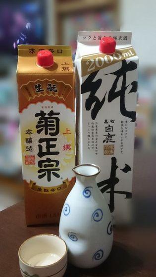 菊正宗本醸造vs黒松白鹿純米.jpg