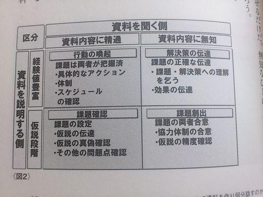 DSC_0612.JPG