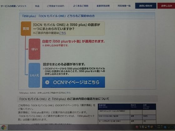 DSC_0757.JPG