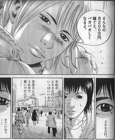 ushijima[1].jpg
