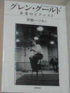 110924_1949~01.JPG