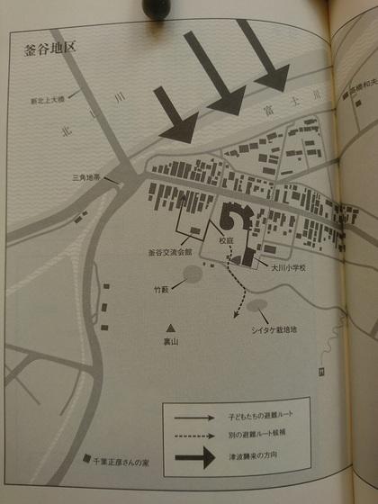 大川小学校避難ルート.JPG