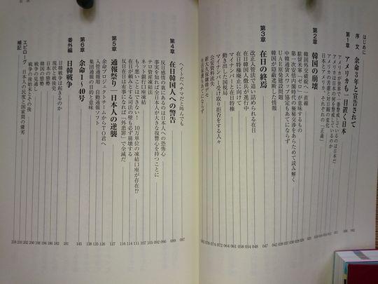 DSC_0288.JPG