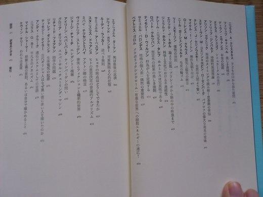 DSC_0547.JPG