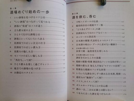 DSC_0682.JPG