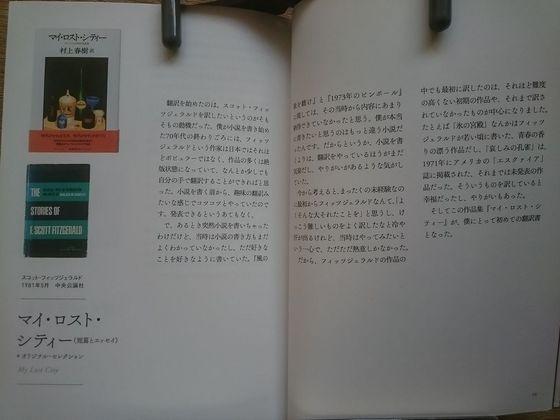 マイロスト・シティ.JPG