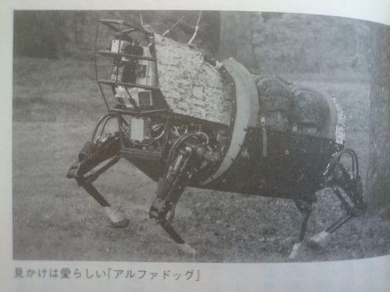 アルファドッグ.JPG