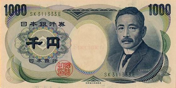 Series_D_1K_Yen_Bank_of_Japan_note_-_front[1].jpg