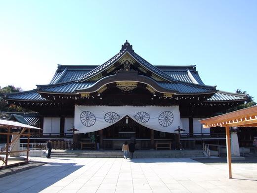 Yasukuni_Jinja[1].jpg