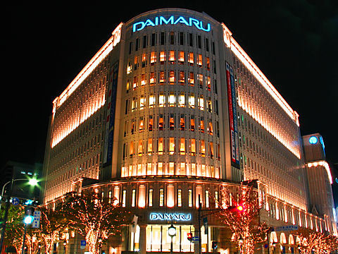 daimaru_001[1].jpg